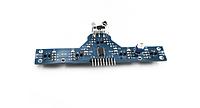 Фотоэлектрический датчик слежение модуль для arduino