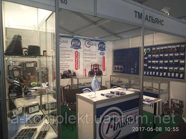 Выставка «Агро-2017»