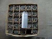 Конденсатор К50-19 50 мкФ, 75 мкФ