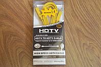 Кабель E-Cable HDMI - HDMI 1,5м плоский желтый