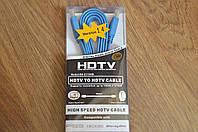 Кабель E-Cable HDMI - HDMI 1,5м плоский синий