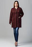 Кардиган женский больших Марго размеров красный (54-60)