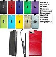 Чехол Ultra (флип) для Prestigio MultiPhone Muze A7 7530 Duo