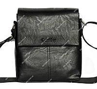 Небольшая сумка для мужчин через плечо (118Sч)