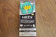 Кабель E-Cable HDMI - HDMI 3м плоский зелёный
