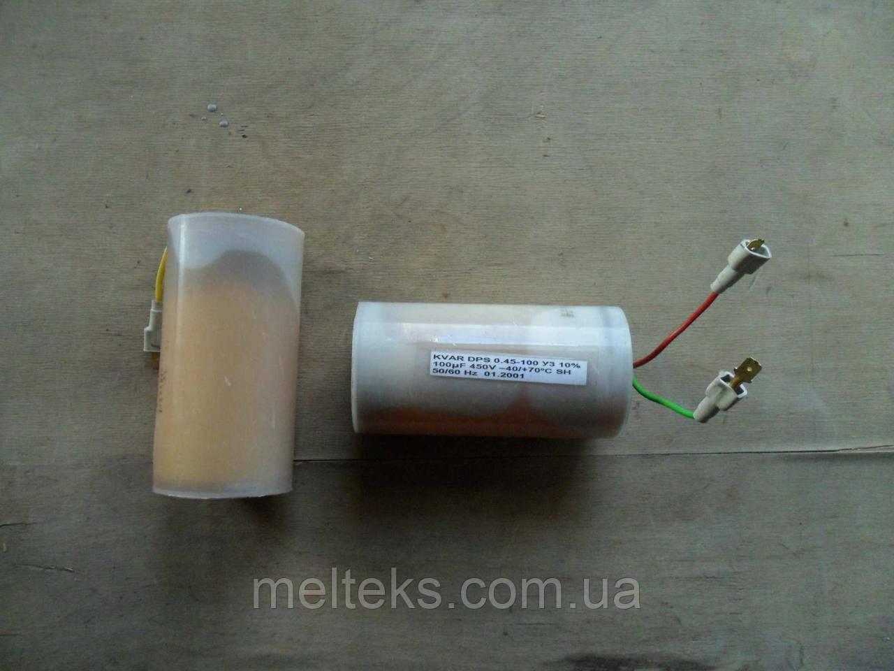 Конденсатор ДПС 0,45-100 У3