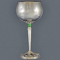 Винный серебряный бокал Чаша 300 мл