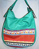 Женская сумка - торбочка зеленая - комби