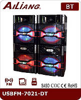 Активная акустика USBFM-7021-DT 300W (USB/FM/Bluetooth/Пульт ДУ)