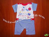 Песочник для новорожденных кулир 3-х цветный  р.68 см