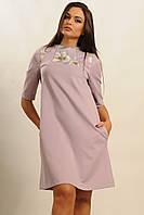Платье Аиша Ri Mari лиловый