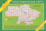 Топографическая карта Вишеул-Де-Сус, Рэдэуци 1:100000 (203/204)