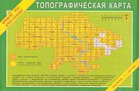 Топографическая карта Кривой Рог, Апостолово 1:100000 (211/222)