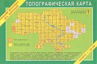 Топографическая карта Нижняя Яблонька, Вел.Березный 1:100000 (125/144)