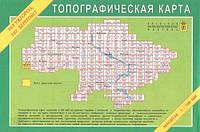 Топографическая карта Ужгород, Берегово 1:100000 (163/182)