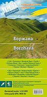 Туристична карта «Боржава». 1:50000 з сіткою для GPS 2-е вид. (2014р.)
