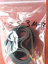 Приводний зубчастий ремінь 225, h17 для рубанка Bosch (Бош) 005 (СТ 1 604 736 005) Іж
