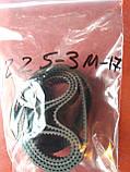 Приводний зубчастий ремінь 225, h17 для рубанка Bosch (Бош) 005 (СТ 1 604 736 005) Іж, фото 4