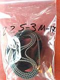 Приводний зубчастий ремінь 225, h17 для рубанка Bosch (Бош) 005 (СТ 1 604 736 005) Іж, фото 5
