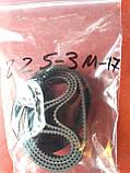 Приводний зубчастий ремінь 225, h17 для рубанка Bosch (Бош) 005 (СТ 1 604 736 005) Іж, фото 6