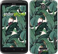 """Чехол на HTC One X Банановые листья """"3078c-42"""""""