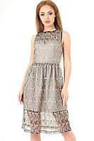 Платье коктейльное с пышной юбкой цвета золото