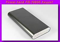 Внешний аккумулятор (power bank) 20800мАч (9600мАч)!Акция, фото 1