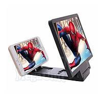 3D увеличитель экрана, проектор изображения для смартфонов Enlarged screen mobile phone S1