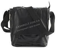 Вместительная вертикальная мужская сумка  качественной натуральной кожи SWAN art. вместительная почтальонка