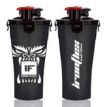 Hydra Cup Dual Shaker Cup 350/350 мл