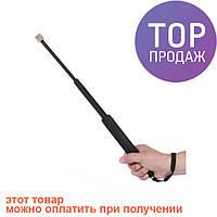 Телескопическая палка (дубинка)