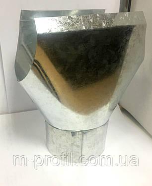 Воронка Zn (для желоба 125мм)малая, фото 2