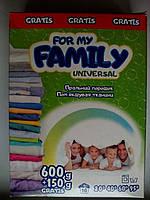 Стиральный порошок For my Family универсальный 750 грамм, фото 1
