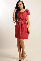 Платье Кира Ri Mari малина