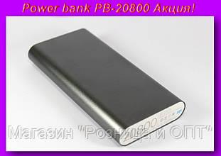 Внешний аккумулятор (power bank) 20800мАч (9600мАч)!Акция