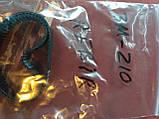 Приводний зубчастий ремінь 210 для рубанка Rebir (Ребир) новий, фото 2