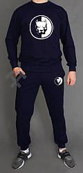 Мужской спортивный костюм Staff синего цвета  (люкс копия)