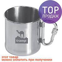 Кружка с карабином 300 мл Tramp TRC-012 / Кружка туристическая