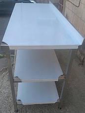 Стол производственный с бортом, двумя верхними и двумя нижними полками, фото 2