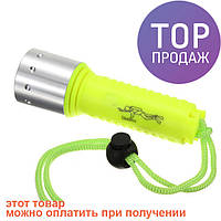 Подводный фонарь для дайвинга фонарик T6 DIVE
