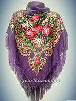 Шерстяной платок с пышной бахромой, фиолетовый 120см