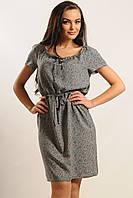 Платье Кира Ri Mari серый