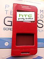Чехол книжка для HTC Desire 620G Dual Sim