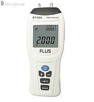 Дифманометр FLUS ET-920