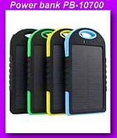 Внешний аккумулятор (power bank) Solar 10700мАч (3000мАч)