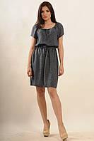 Платье Кира Ri Mari темно-синий