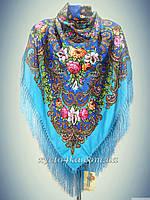 Шерстяной платок с пышной бахромой Лилия, синий 120см