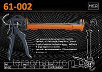 Пистолет для герметиков 240мм., NEO 61-002
