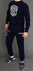 Мужской спортивный костюм Thrasher синего цвета