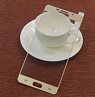Защитное стекло Full Screen для iPhone 5 Gold